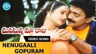 Nenugaali Gopuram Song - Manasunna Maaraju Movie Songs - Rajasekhar - Laya - Asha Shaini