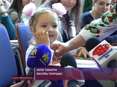 Всеукраїнський радіодиктант єдності написали в Івано-Франківську