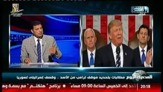 مطالبات بتحديد موقف ترامب من الأسد..وقصف إسرائيلى لسوريا
