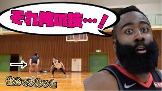 【バスケ】1分間だけジェームズハーデンを超えました。【basketball】【1on1】