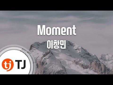 [TJ노래방] Moment(상속자들OST) - 이창민(2AM) ( - Changmin) / TJ Karaoke
