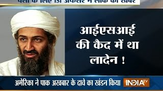 Pakistan Daily Claims ISI Shared Osama bin Laden's Hideout with US - India TV