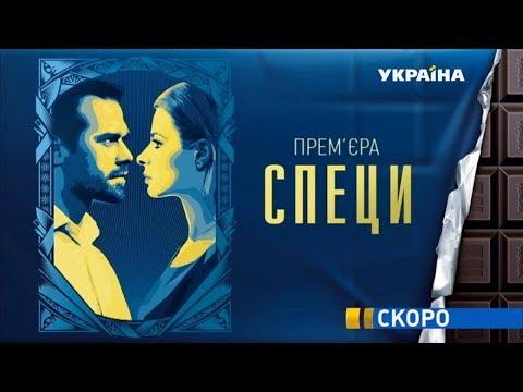Смотреть сериал Бессмертник онлайн бесплатно в хорошем