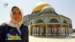 Dünyayı Geziyorum - Kudüs - 18 Haziran 2017