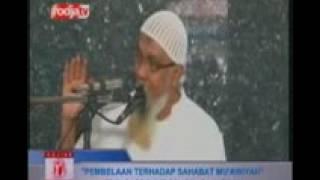 Pembelaan Terhadap Sahabat Mu'awiyah bin Abi Sufyan - Ustadz Abdul Hakim bin Amir Abdat حفظه الله