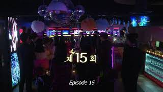 The Heirs eps 15 sub indo part 1