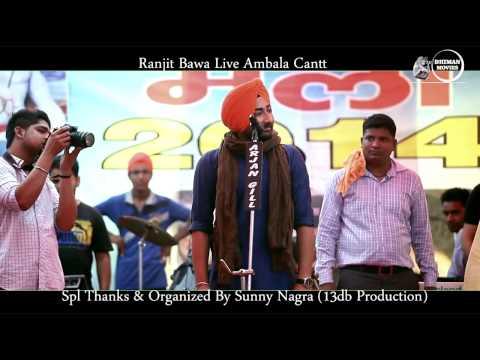 ranjit-bawa-live-in-ambala-song-jean-2-sound-arjan-gill-video-&-editing-dhiman-movies-chandhigarh