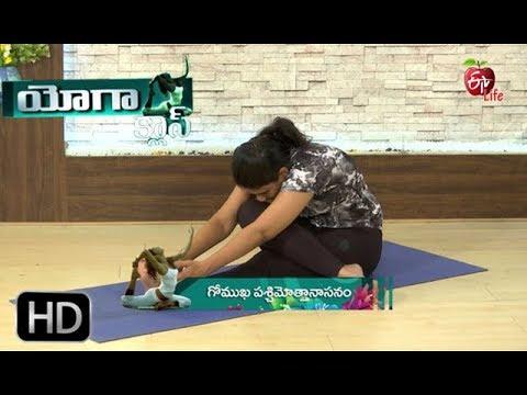 yoga class  gomukha paschimottanasana 13th november 2018