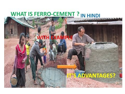 What Is Ferro Cement ? In Hindi With Live Example Footage