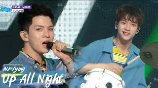 Video [Comeback Stage] N.Flying - Up All Night, 엔플라잉- Up All Night  Show Music core 20180519 download MP3, 3GP, MP4, WEBM, AVI, FLV Juli 2018