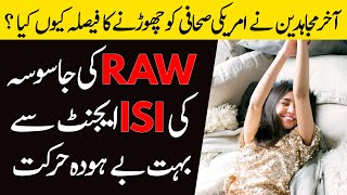 Download lagu Target Pakistan | Ep21 | RAW Ki Agent Nashay Main Bayqabo | Roxen Original