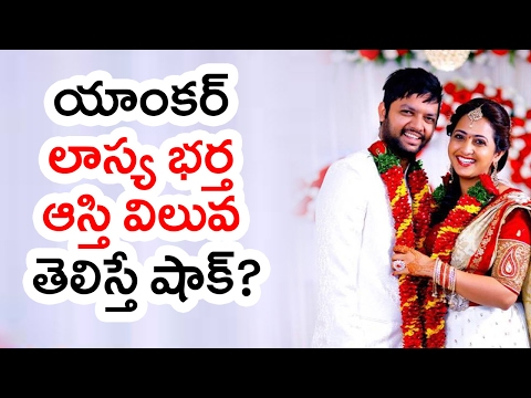 Shocking Facts About Anchor Lasya Husband - Movie Gossips