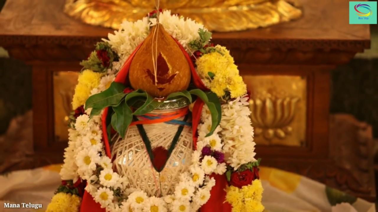 Varalakshmi Vratam Pooja Vidhanam 2019   Sravana Masam