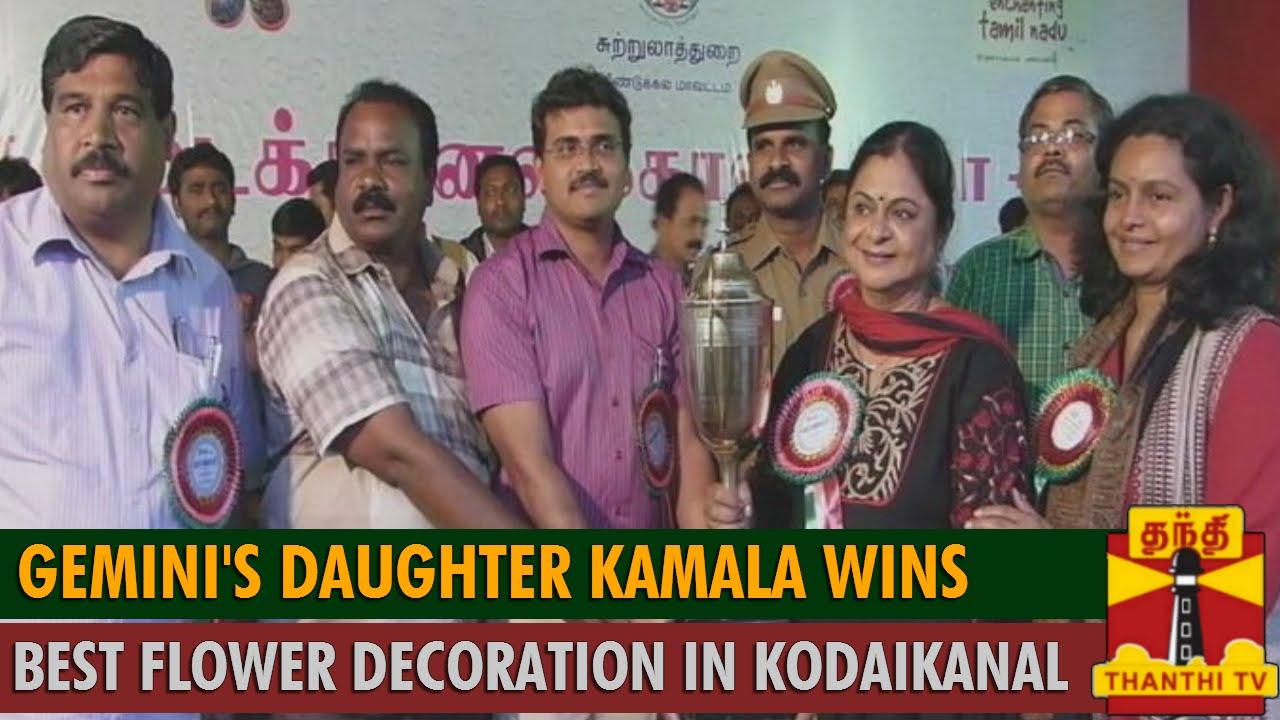 Gemini Ganesan S Daughter Kamala Selvaraj Unhappy With: Gemini Ganesan's Daughter Kamala Wins Best Flower