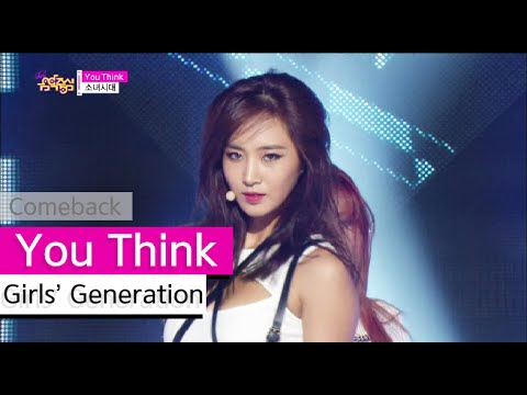 [Comeback Stage] Girls' Generation - You Think, 소녀시대 - 유 싱크 Show Music core 20150822
