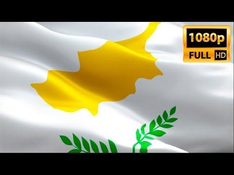 Cyprus flag video waving in wind. Realistic Cypriot Flag. Buy Cyprus flag HD