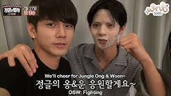 [ENG SUB] 180725 Law of the Jungle - Wanna One (Seongwu, Sungwoon) Preview by WNBSUBS