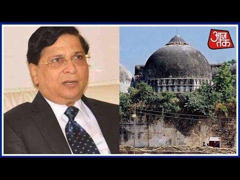 राम मंदिर पर थोड़ी देर में सुनवाई; Chief Justice Dipak Misra की अध्यक्षता में सुनवाई