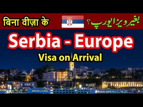 Visa on Arrival for Indians: Serbia Visa for Pakistani   Europe Visa   PixsTube