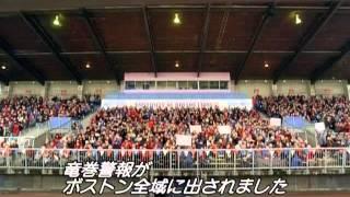 「ストーム・インパクト」予告 吉田由莉 動画 29