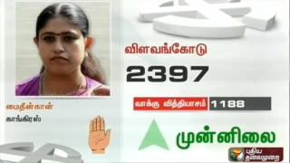 Congress candidate Vijayadharani leads in Vilavancode constituency