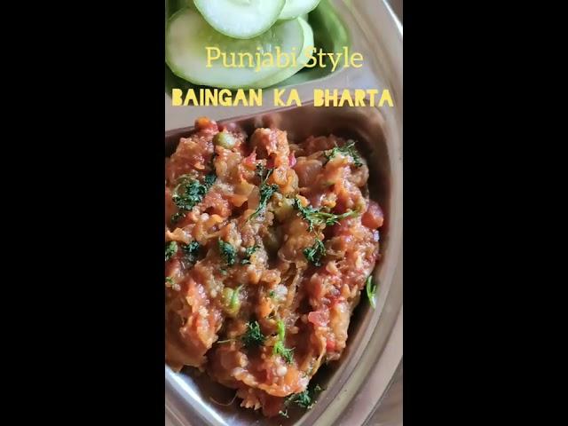 Baingan Ka Bharta, smokey eggplant dish