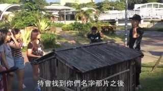 博愛x天母 北市大有氧體適能社迎新 20141019 thumbnail