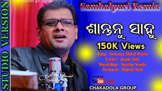 Santanu Sahu Remix | New Sambalpuri Song | Chakadola Group