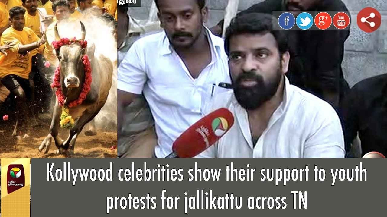 Kollywood Celebrities Show Their Support To Youth Protests For Jallikattu Across Tn Youtube
