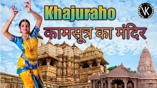 -     khajuraho temple history
