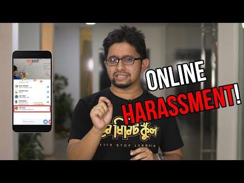 Online Harassment: কি-বোর্ডের পিছনে সন্ত্রাস!