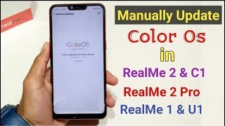 How to Manually Update Color Os For All RealMe Devices (Full Tutorial)