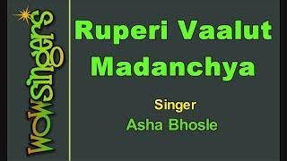 Ruperi Vaalut Madanchya - Marathi Karaoke - Wow Singers