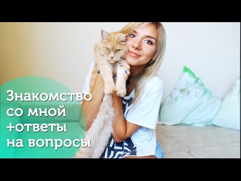 lesya знакомства красноярск