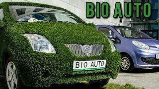 Bio auto collection