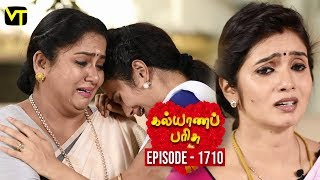 KalyanaParisu 2 - Tamil Serial | கல்யாணபரிசு | Episode 1710 | 19 Oct 2019 | Sun TV Serial