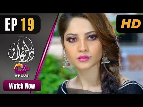 Dil Nawaz - Episode 19 - Aplus ᴴᴰ Dramas