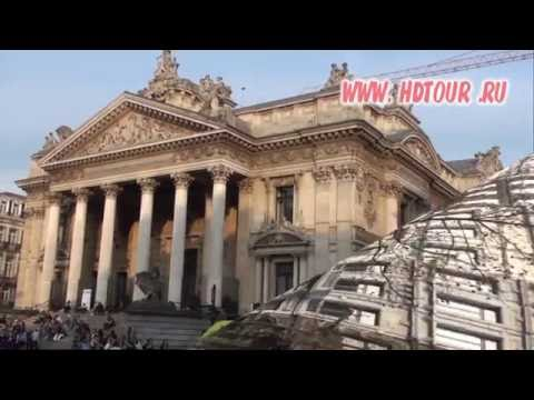 Belgium #1. Brussels City tour and Video guide