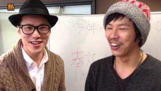 劇団スーパーエキセントリックシアターの坂田鉄平・出口哲也がお送りす...