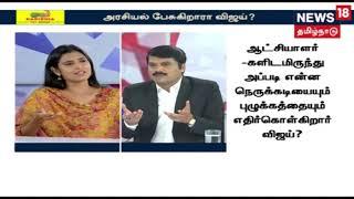 Kalaththin Kural 25-09-2018 News18 TamilNadu tv Show