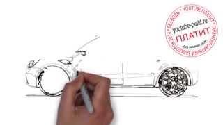 Автомобиль аудиaudi онлайн  Как правильно карандашом нарисовать ауди(СМОТРЕТЬ АВТОМОБИЛЬ АУДИ ОНЛАЙН. Как правильно нарисовать автомобиль ауди онлайн поэтапно. http://youtu.be/rSAApW-j6IQ..., 2014-10-03T10:47:13.000Z)