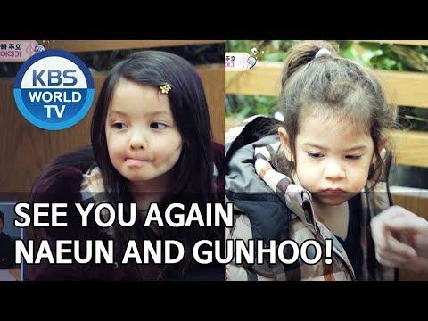 See You Again Naeun And Gunhoo! [The Return Of Superman/2020.02.02]