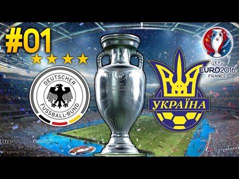 PES 2016 UEFA EURO 2016 #01 ★ Deutschland - Ukraine ★ Let's Play UEFA Euro 2016 Deutsch