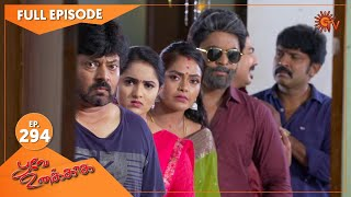 Poove Unakkaga - Ep 294 | 27 July 2021 | Sun TV Serial | Tamil Serial