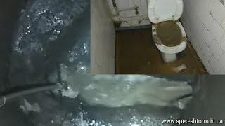 прочистка канализационных труб винница
