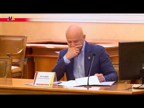 Trukhanov Investigation: Russian Passport and Stakes in Offshore Company