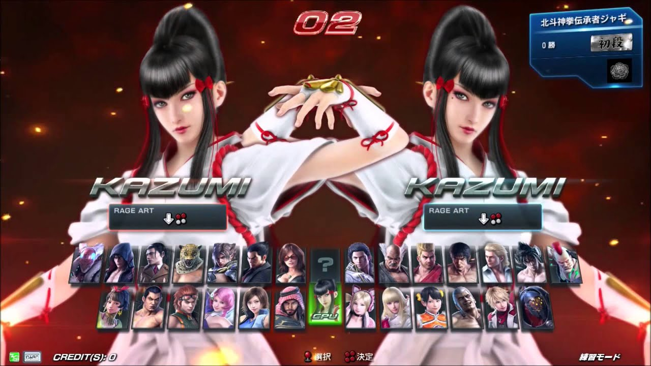 tekken 7 character select screen 02.06.2015 - YouTube