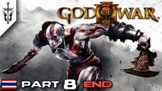 BRF - God of War 3 (Part 8) END