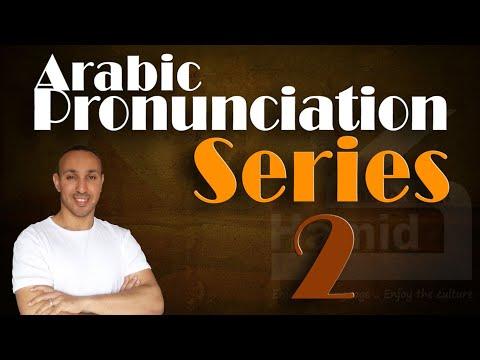 How to Pronounce Arabic like a Native 2