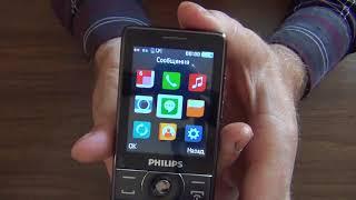 Телефон Philips Xenium E570. Посылка не из Китая